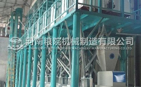 河南安阳客户30吨面粉加工设备生产现场