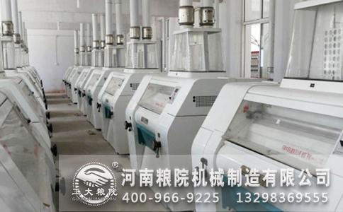面粉加工设备:从轴承做工判断质量
